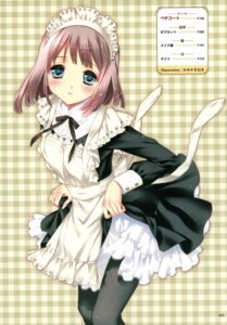 Rating: Safe Score: 52 Tags: kamiya_maneki maid pantyhose User: crim