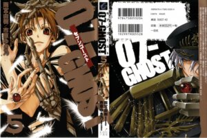 Rating: Safe Score: 1 Tags: 07-ghost amemiya_yuki ayanami ichihara_yukino male teito_klein User: irem
