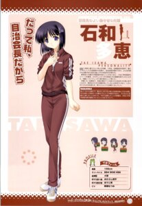 Rating: Safe Score: 5 Tags: gym_uniform isawa_tae jpeg_artifacts lamune profile_page User: Davison