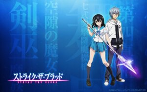 Rating: Safe Score: 22 Tags: akatsuki_kojou himeragi_yukina seifuku strike_the_blood wallpaper weapon User: Templa