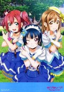 Rating: Safe Score: 55 Tags: dress kunikida_hanamaru kurosawa_ruby love_live!_sunshine!! murota_yuuhei thighhighs tsushima_yoshiko User: drop