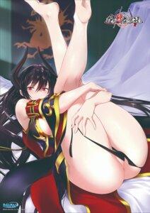 Rating: Questionable Score: 39 Tags: horns kawagishi_keitarou minato_soft no_bra pantsu panty_pull skirt_lift string_panties thong undressing waga_himegimi_ni_eikan_wo User: moonian