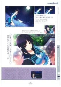 Rating: Safe Score: 10 Tags: breast_hold hibiki_works iizuki_tasuku izumi_wakoto lovely_x_cation_2 seifuku User: 4ARMIN4