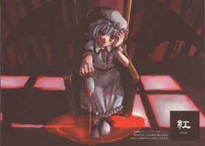 Rating: Safe Score: 4 Tags: remilia_scarlet touhou User: Davison