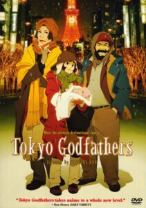 Rating: Safe Score: 4 Tags: tokyo_godfathers User: oldwrench