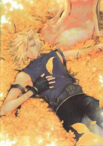 Rating: Safe Score: 2 Tags: aerith_gainsborough cloud_strife final_fantasy final_fantasy_vii tagme User: Radioactive