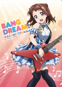 Rating: Safe Score: 32 Tags: bang_dream! dress guitar tagme thighhighs toyama_kasumi User: saemonnokami