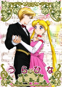Rating: Safe Score: 9 Tags: dress hino_ryutaro sailor_moon tenou_haruka tsukino_usagi User: charunetra