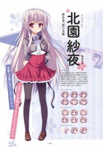 Rating: Safe Score: 31 Tags: anapom kitazono_saya pantyhose seifuku shukufuku_no_kane_no_oto_wa_sakura-iro_no_kaze_to_tomo_ni User: Checkmate