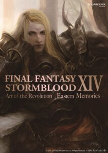 Rating: Questionable Score: 2 Tags: armor final_fantasy final_fantasy_xiv male square_enix User: ForteenF