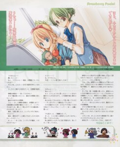 Rating: Safe Score: 3 Tags: byakudan_kagome maki_chitose natsume_remon strawberry_panic User: Juhachi