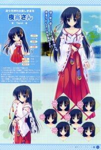 Rating: Safe Score: 19 Tags: chibi cleavage expression miko mitha nanawind profile_page yayoi_san yuyukana User: fireattack
