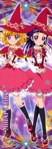 Rating: Safe Score: 10 Tags: asahina_mirai dress izayoi_riko mahou_girls_precure! pretty_cure witch User: drop
