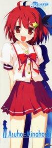 Rating: Safe Score: 16 Tags: hoshizora_no_memoria minahoshi_asuho seifuku shida_kazuhiro User: V1046-R