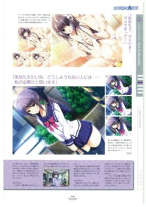 Rating: Questionable Score: 15 Tags: bathing breast_grab expression hibiki_works iizuki_tasuku inubousaki_aya lovely_x_cation naked nipples seifuku thighhighs User: 4ARMIN4