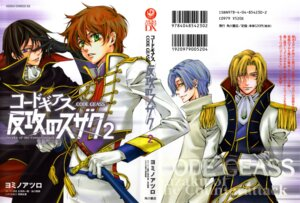 Rating: Safe Score: 3 Tags: code_geass kururugi_suzaku lelouch_lamperouge lloyd_asplund male schneizel_el_britannia screening yomino_atsuro User: aestalitz