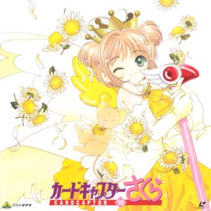 Rating: Safe Score: 4 Tags: card_captor_sakura clamp disc_cover dress kerberos kinomoto_sakura weapon wings User: Omgix