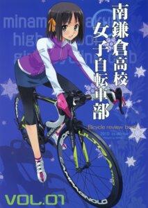 Rating: Safe Score: 16 Tags: bike_shorts maiharu_hiromi matsumoto_noriyuki minami_kamakura_koukou_joshi_jitenshabu User: crim
