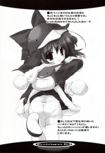 Rating: Questionable Score: 6 Tags: loli monochrome pantsu thighhighs uropyon urotan User: BlackDragon2