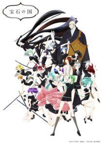 Rating: Safe Score: 17 Tags: alexandrite amethyst_(houseki_no_kuni) benitoite boltz_(houseki_no_kuni) cinnabar diamond_(houseki_no_kuni) disc_cover euclase goshenite heels houseki_no_kuni jade_(houseki_no_kuni) morganite neptunite obsidian phosphophyllite red_beryl rutile_(houseki_no_kuni) sensei_(houseki_no_kuni) sword thighhighs yellow_diamond zircon User: blooregardo