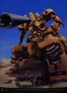 Rating: Safe Score: 12 Tags: calendar gundam gundam_0083 mecha naka_morifumi User: drop