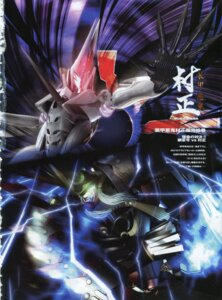 Rating: Safe Score: 3 Tags: full_metal_daemon_muramasa mecha namaniku_atk nitroplus screening User: Devard
