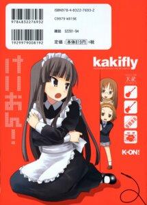 Rating: Safe Score: 9 Tags: akiyama_mio kakifly k-on! maid screening seifuku tainaka_ritsu yamanaka_sawako User: withul