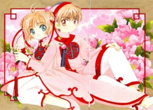 Rating: Safe Score: 2 Tags: card_captor_sakura clamp gap kinomoto_sakura li_syaoran User: Share