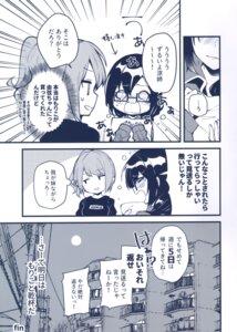 Rating: Questionable Score: 5 Tags: mishima_kurone tagme User: kiyoe