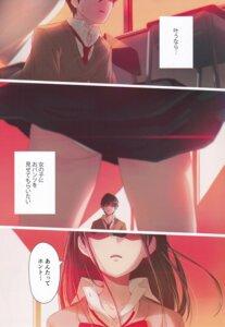 Rating: Questionable Score: 9 Tags: 40hara pantsu seifuku skirt_lift sweater User: kiyoe