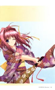 Rating: Safe Score: 9 Tags: 3ldk kimizuka_aoi senoh_chihogi yukata User: Davison