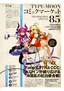 Rating: Questionable Score: 8 Tags: fate/extra fate/stay_night lancer_(fate/extra_ccc) saber_extra wada_rco User: drop