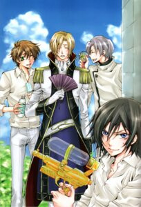 Rating: Safe Score: 5 Tags: code_geass kururugi_suzaku lelouch_lamperouge lloyd_asplund male schneizel_el_britannia screening User: aestalitz