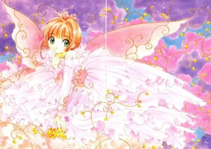 Rating: Safe Score: 1 Tags: card_captor_sakura clamp gap kinomoto_sakura User: Share