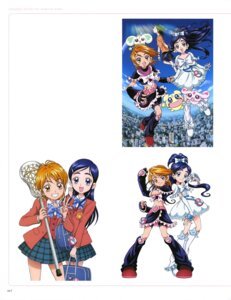 Rating: Questionable Score: 3 Tags: bike_shorts dress futari_wa_pretty_cure pretty_cure seifuku User: drop
