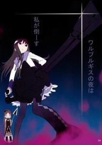 Rating: Safe Score: 12 Tags: akemi_homura gun pantyhose puella_magi_madoka_magica rakuraku sakura_kyouko weapon User: WtfCakes