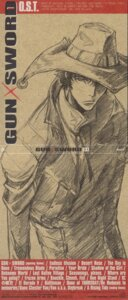 Rating: Safe Score: 3 Tags: crease disc_cover gun_x_sword kimura_takahiro male van_(gun_x_sword) User: Radioactive