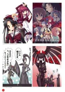 Rating: Safe Score: 4 Tags: 11eyes chibi hatori_piyoko hayakawa_harui higurashi_no_naku_koro_ni hirohara_yukiko kurokishi_inwidia kurokishi_superubia kusakabe_misuzu minase_yuka momono_shiori parody satsuki_kakeru seifuku tachibana_kukuri tajima_takahisa zou_azarashi User: crim