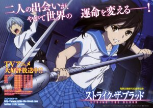 Rating: Safe Score: 20 Tags: akatsuki_kojou himeragi_yukina motomura_kouichi seifuku strike_the_blood weapon User: drop
