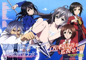 Rating: Questionable Score: 28 Tags: akatsuki_kojou cream hashimoto_maki himeragi_yukina naked seifuku strike_the_blood weapon User: drop