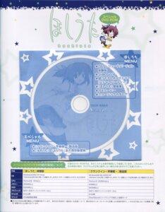 Rating: Safe Score: 1 Tags: chibi fumio hoshiuta kuuchuu_yousai pantsu seifuku User: admin2