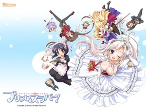 Rating: Questionable Score: 23 Tags: armor charlotte_hazelrink cleavage dress fujikura_yuu heels jpeg_artifacts komori_kei maid maria_van_hossen pantsu pantyhose princess_lover! ricotta seifuku seika_houjouin shimapan sword sylvia_van_hossen thighhighs uniform User: moonian