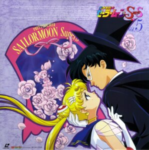 Rating: Safe Score: 5 Tags: chiba_mamoru disc_cover itou_ikuko sailor_moon tsukino_usagi User: Radioactive