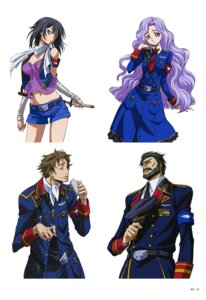 Rating: Safe Score: 9 Tags: akito_the_exiled anna_clement cleavage code_geass gene_smilas klaus_warwick kousaka_ayano sword uniform User: drop