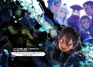 Rating: Safe Score: 18 Tags: abec armor digital_version kirito megane monster sword_art_online User: kiyoe