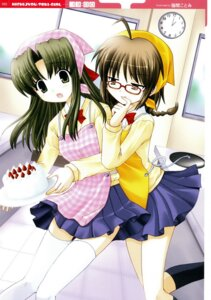Rating: Safe Score: 6 Tags: megane nekoma_kotomi seifuku User: cheese