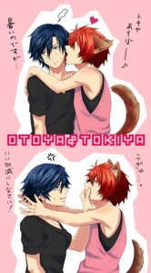 Rating: Safe Score: 11 Tags: animal_ears ichinose_tokiya ittoki_otoya komines male tail uta_no_prince_sama yaoi User: charunetra