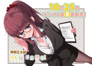 Rating: Questionable Score: 28 Tags: business_suit cleavage megane new_game! open_shirt pantyhose takimoto_hifumi tokunou_shoutarou User: kiyoe