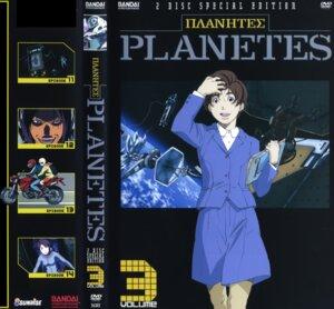 Rating: Safe Score: 3 Tags: chiba_yuriko nakatani_seiichi planetes tanabe_ai User: Radioactive