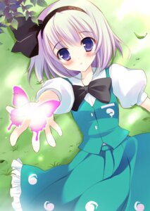 Rating: Safe Score: 39 Tags: konpaku_youmu mamita touhou User: fairyren